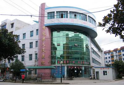 2001年开诊的急救中心
