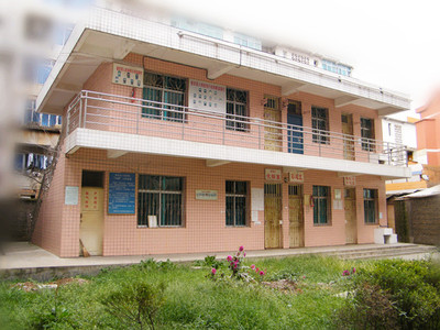 2005年修建的急救中心行政楼